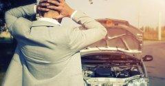 Stijgende autopremies, wat kun je als consument doen als de premie van jouw autoverzekering stijgt?